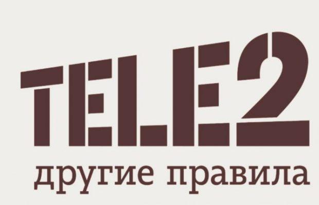 Прогнозы | Журнал ежегодник Новости в 2019 году