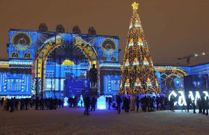 Зима 2019-2020 в Самаре: температура