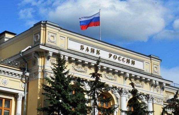 Инфляция в России к 2020 году